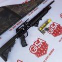 Senapan PCP Predator Tactical Raccoon od 38