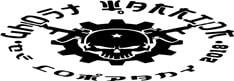 Logo Ghost Warrior